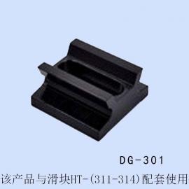精密导轨 40mm滑轨 DG-301 DG-302 DG-303 DG-304