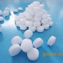 郑州软化盐厂家 中盐软水盐批发 软化水专用盐