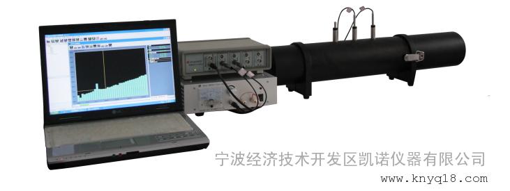 宁波专业吸声隔声测量仪6290T