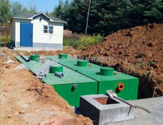 养殖场污水治理系统|一体化设备