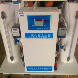 医院污水处理设备-医疗废水处理设备