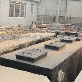 生猪屠宰污水处理设备-废水标准