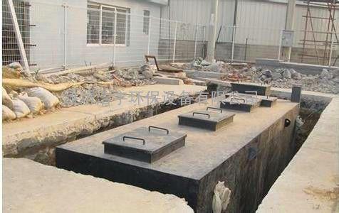 高效养殖场污水处理设备