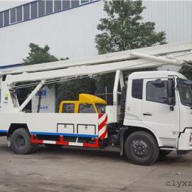 多利卡18米高空作业车厂家价格
