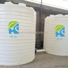 永州10T大关键词储罐大关键词水箱耐腐化 抗酸碱厂家效劳周到
