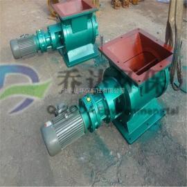 供应刚性叶轮给料机/卸灰锁风阀/叶轮给料机