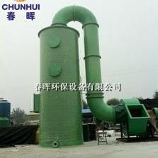 郑州40吨锅炉脱硫除尘器尾气脱硫方式及脱硫步骤