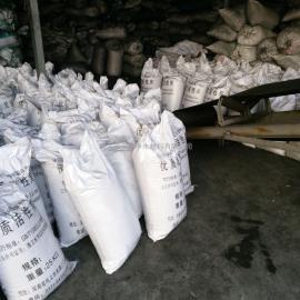 天河牌木质粉状活性炭、水净化生活20-40常用的吸附剂、