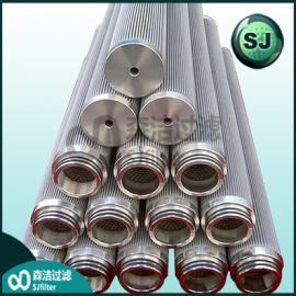 转化过滤器滤芯SF30/30-2