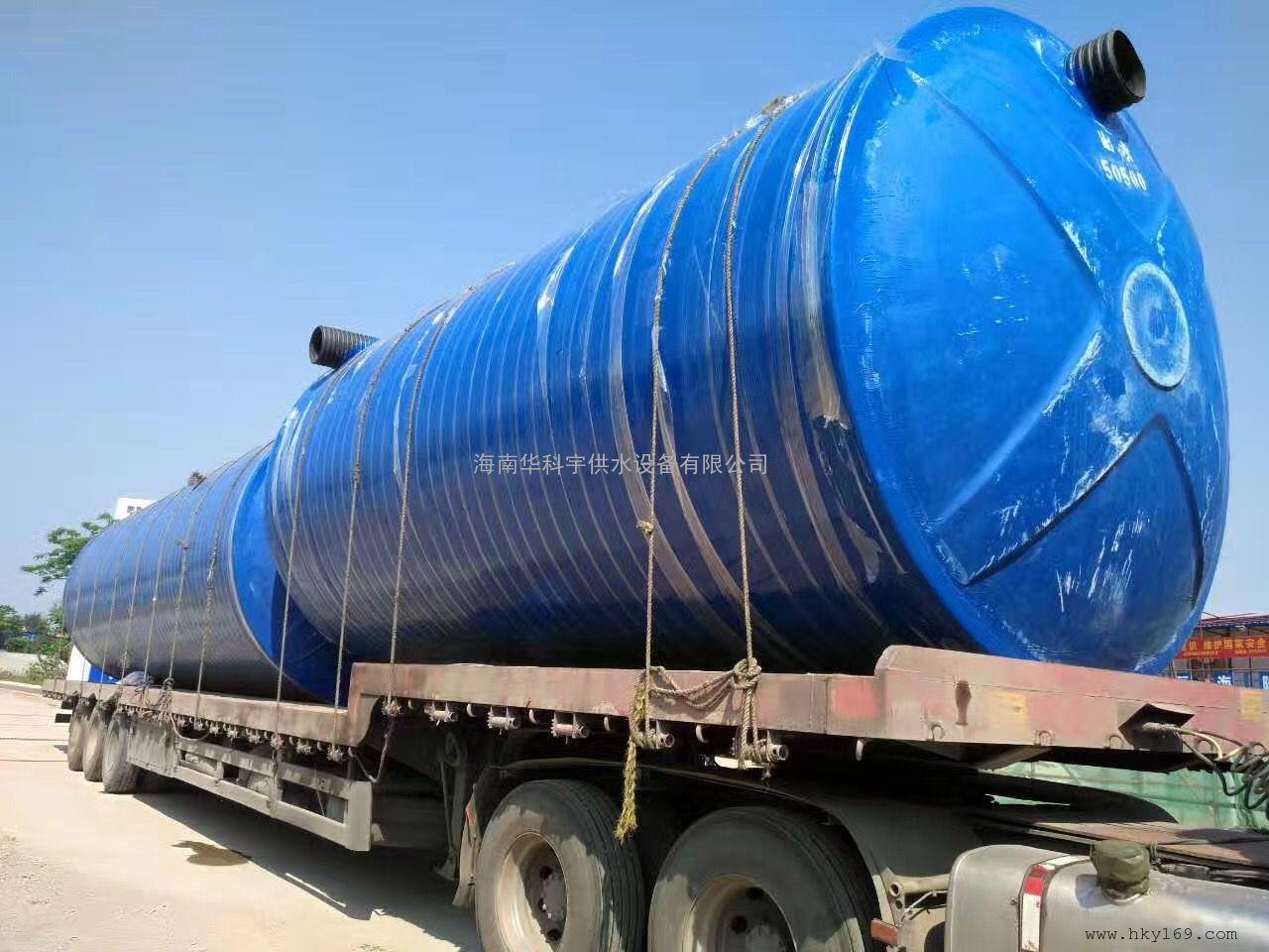 北京一体化生活污水处理设备