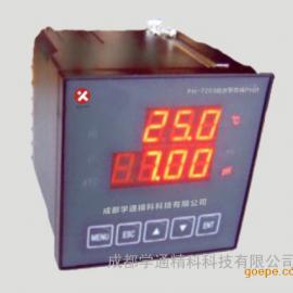 PH-7203经济型在线PH计