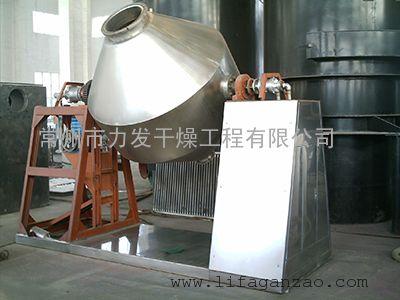 常州供应电加热双锥真空干燥机