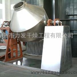 电热双锥尼龙粒子专用干燥机 塑料颗粒真空烘干机