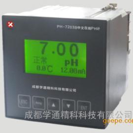 PH-7203B中文在线PH计