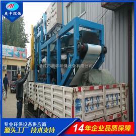 供应双网带式压滤机设备 污泥压滤机机设备
