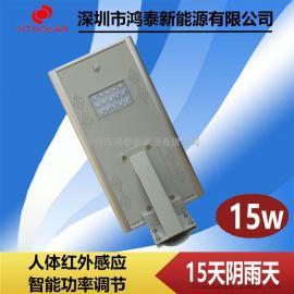 江苏太阳能路灯价格,鸿泰HT-D15W防水防腐蚀一体化路灯