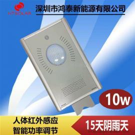 吉林太阳能路灯厂,鸿泰HT-D10W一体化太阳能路灯价格