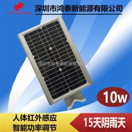 宁夏一体化太阳能路灯,宁夏太阳能路灯价格,锂电池感应灯