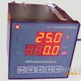 RY-7303���型在�溶解氧�x