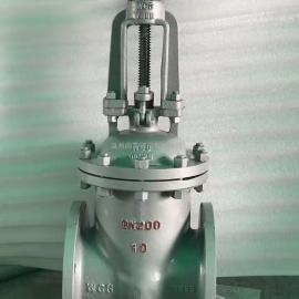 Z45H-10C法兰铸钢暗杆闸阀DN80 3寸法兰闸阀