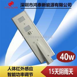 深圳8米40W一体化太阳能路灯,鸿泰感应灯365天亮灯直销