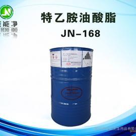 环保除蜡水原料168,德国汉姆非离子型表面活性剂