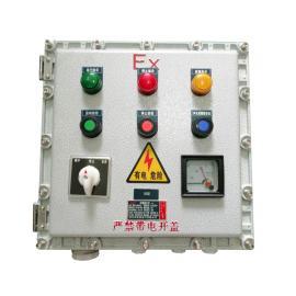 BXK-B3D3K1G三灯三扭一开关挂式户外防爆控制箱