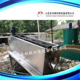 叠螺式污泥脱水机 金双联新一代产品 值得信赖