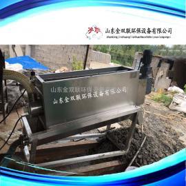 SLDL叠螺式污泥脱水机 山东金双联环保设备