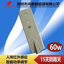 贵州太阳能路灯厂家,鸿泰HT-D60W一体化太阳能路灯直销