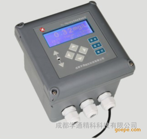 YL-7601中文在线余氯(带PH测量功能)分析仪
