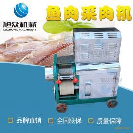 厂家供应鱼肉采肉机,多功能采鱼肉机,不锈钢鱼肉采集机