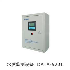 水质实时监测系统