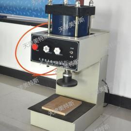 TSY-16型 (SYJMTS)土工布气动圆盘取样器