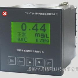 YL-7601B中文在线余氯分析仪