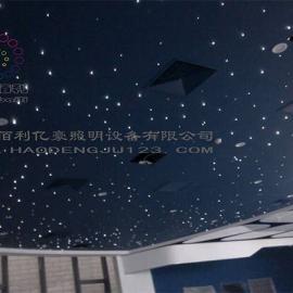 北京会所光纤星空安装