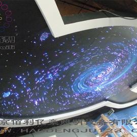 北京学校光纤星空安装