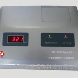 ZD-7801S中文�_式�岫�x