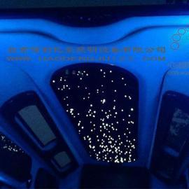 重庆房车光纤星空