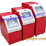 内衬层压延生产线专用热媒油加热设备 油循环加热设备