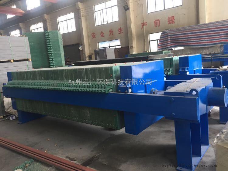 厂家供应XABMY污泥压滤机 电动液压厢式压滤压榨机