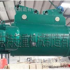 供应10吨6米BCD型防爆钢丝绳电动葫芦三级防爆隔爆型
