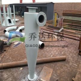 供应锅炉专用XD-11型多管陶瓷旋风除尘器