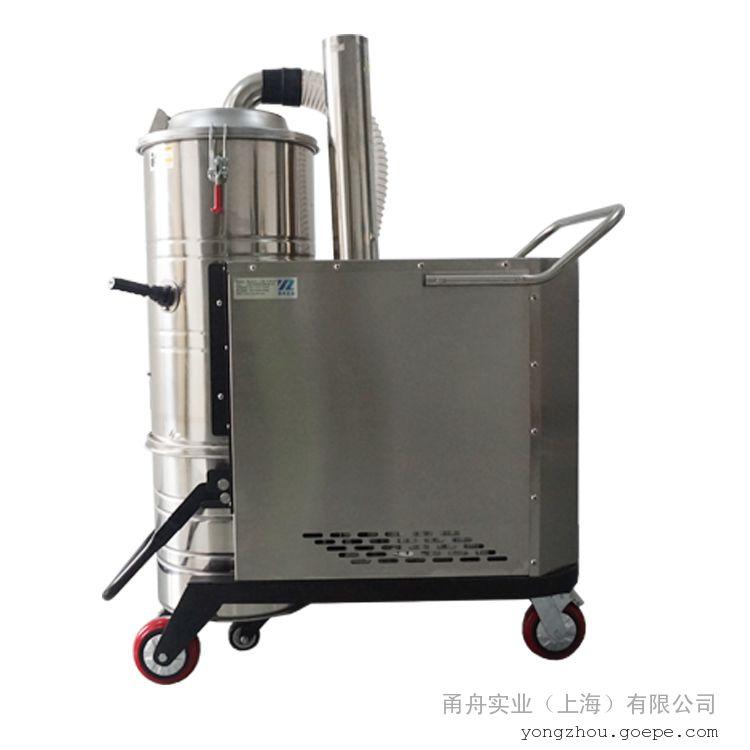工业吸尘器|上海工业吸尘器|依晨大功率吸尘器YZ-5500-100B