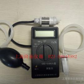 数字测氧仪OX-100A