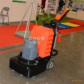 环氧打磨抛光机900型固化剂地坪抛光机带变频水泥地面打磨机