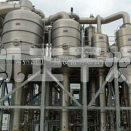硝酸钠废水蒸发器厂家