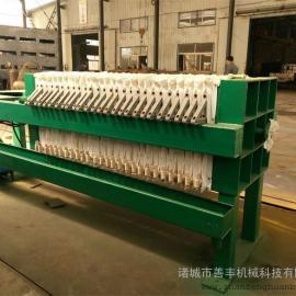 厂家低价出售、定做自动拉板板框压滤机质量保证