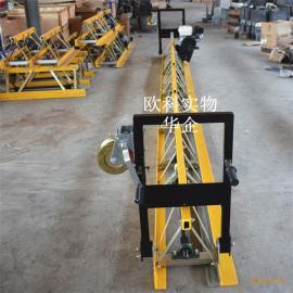 水泥地面摊铺机角钢材质可手摇的1米或2米标准节组合震动梁