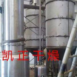钛材蒸发器